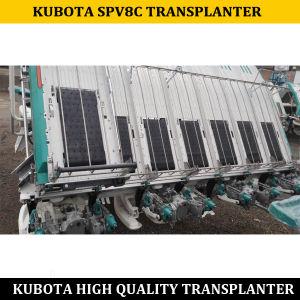 Kubota Spv8c Transplanter, Walk Behind Transplanter Spv8c, Riding Rice Transplanter Spv8c pictures & photos