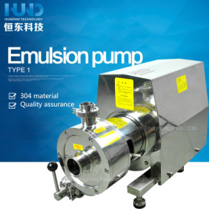 High Shear Dispersing Emulsion Pump pictures & photos