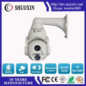 20X Zoom Chinese CMOS 2.0MP 300m Night Vision HD Intelligent Laser PTZ Dome Camera pictures & photos