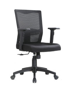 Best Inexpensive Ergonomic Office Desk Chair pictures & photos