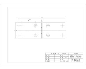 Stainless Steel Hinge for Glass Folding Door (SA-0401) pictures & photos