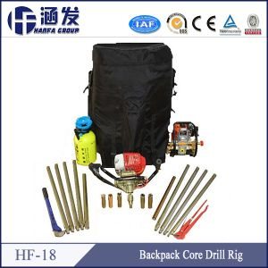 Hf-18 Backpack Core Drilling Rig Rock Drill pictures & photos