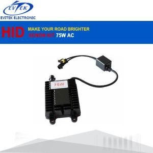 12V AC 75W Xenon Searchlight with Electronic Ballast for Xenon HID Headlamp pictures & photos