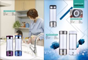 320ml Healthy Portable Hydrogen Bottle Rich Water Maker pictures & photos