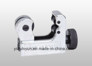 Mini Cutter CT-128 Cutting Blade pictures & photos