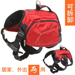 Adjustable Dog Backpack Pet Products for Hiking Camping Travel Pack Outdoor Accessory Saddlebag (YD637) pictures & photos