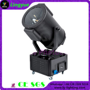 Ce RoHS 2-5kw Outdoor Sky Moving Head Searchlight pictures & photos