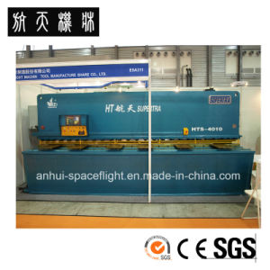 QC12k-4X4000 CNC Hydraulic Swing Beam Shearing Machine pictures & photos
