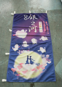 Full Color Polyester Fabric Banner (SS-SF103) pictures & photos