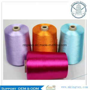 120d 150d 300d Pure Viscose Filament Yarn Raw White pictures & photos