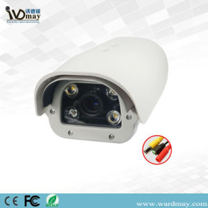 IP66 Waterproof 2.0MP Lpr IP Camera (5-50mm Varifocal Lens with heater and fan) pictures & photos