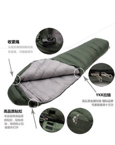 Military Tactical Outdoor Sports Camping Travelling Nylon Down Warm Sleeping Bag pictures & photos