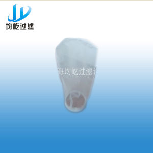 Centrifuge Filter Cloth Bag with Upper Unloading pictures & photos