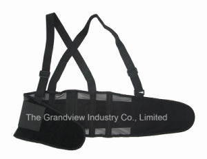 Durable Elastic Back Support Belt For Labour Workwear (QH1011)