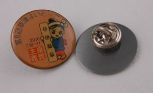 Oval Metal Printing Badge, Epoxy-Dripping School Pin (GZHY-YS-046) pictures & photos