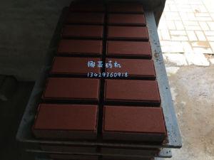 Automatic Cement Brick Making Machine (NYQT8-15)