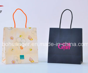 Fashion Bespoke Luxury Clothes Craft Gift Handbag Paper Popcorn Bag