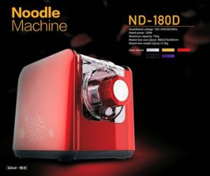 Household Automatic Noodle Maker ND-180d