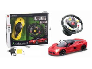 4 Channel Remote Control Car with Light Battery Included (10253147) pictures & photos