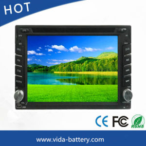 Double 2 DIN Car Multimedia/Car DVD Player with GPS Navigation pictures & photos
