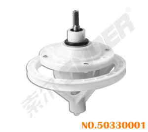 Washing Machine Gear Reducer (50330001) pictures & photos