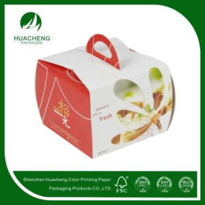 Elegant Portable Paper Card Cupcake Food Boxes (HC0222)