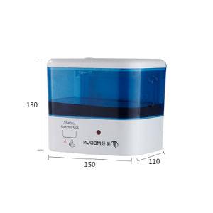 Wall Mount ABS Plastic Liquid Automatic Soap Dispenser Touchless Dispenser Soap pictures & photos
