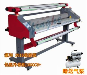 Penumatic Automatic Hot and Cold Laminator Machine with CE pictures & photos