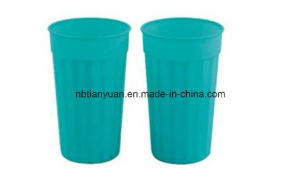 Set of 2 Plastic Cup pictures & photos