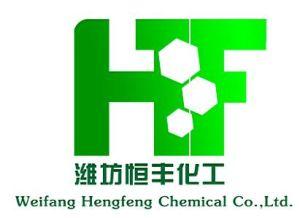 55% Zc 45% AC Ammonium Zinc Chloride pictures & photos