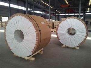 Hot Rolled Aluminum Coil 8011 for Pot or Pan pictures & photos