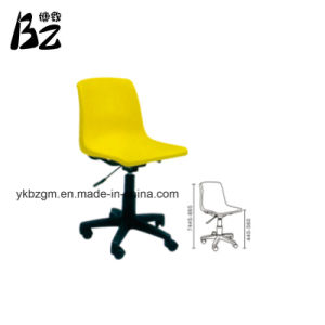 Popular Model Hotel Chair Hot Sale (BZ-0294) pictures & photos