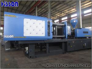 228tons PVC Injection Molding Machine Hi-G228PVC pictures & photos