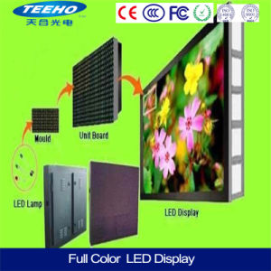 Wall-Mounted SMD Outdoor P10 LED Billboard pictures & photos