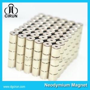 Super Strong Sintered Cylinder NdFeB Magnet