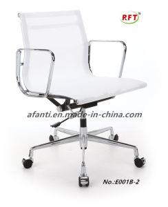 Eames Aluminium Mesh Swivel Modern Office Executive Manager Chair (E001A-2) pictures & photos