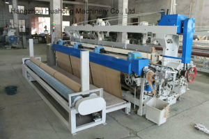 Ga798 Flexible Rapier Jute Bag Loom