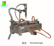 Gz Paste Fluid Combination Filling Machine pictures & photos