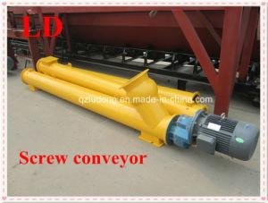 China High Quality Concrete Screw Conveyor (LSY193)