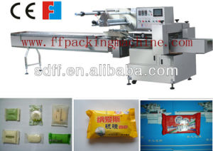 China Factory Automatic Bath Soap Flow Wrapping Machine Packing Machine pictures & photos