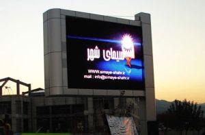 Slim P16 Outdoor LED Display/P16 LED Billboard/P16 LED Module pictures & photos