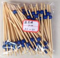 Decorative Bamboo Ball Skewers Cocktail Party Pick with Colorful Ball pictures & photos