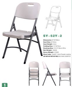 2016 New Second Generation Folding Chair pictures & photos