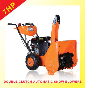 Wotuo Self-Propelled 7HP Snow Thrower/ Snowblower (WST2-7)