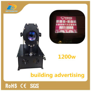 High Power Outdoor Advertising 100m Building Wall Projector pictures & photos