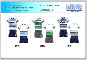 Boys Bamboo Cotton Babywear for Wholesale pictures & photos