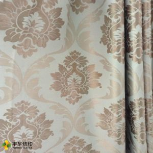 Yuhua Big Jacquard Blackout Curtain Fabric