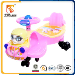 2016 China PP Swing Car En71 Approved Swing Car pictures & photos