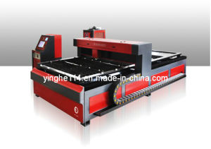 Flame Metal Cutting Machine (YH-2512) pictures & photos