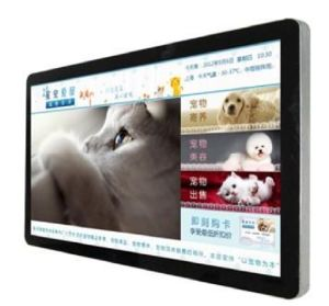 32inch Protrait LCD Ad Player pictures & photos
